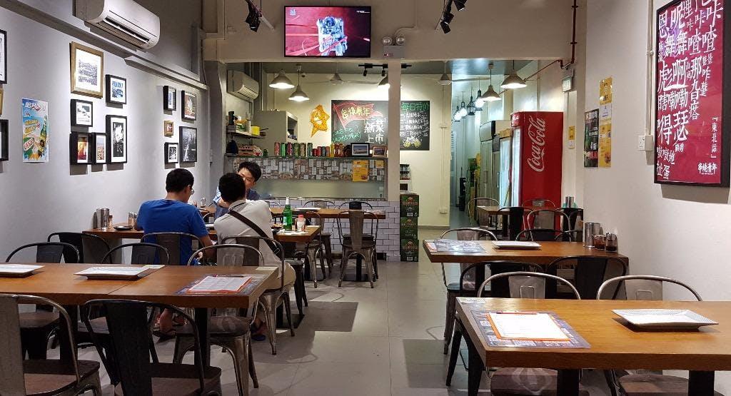 BBQ Generation Singapore image 1