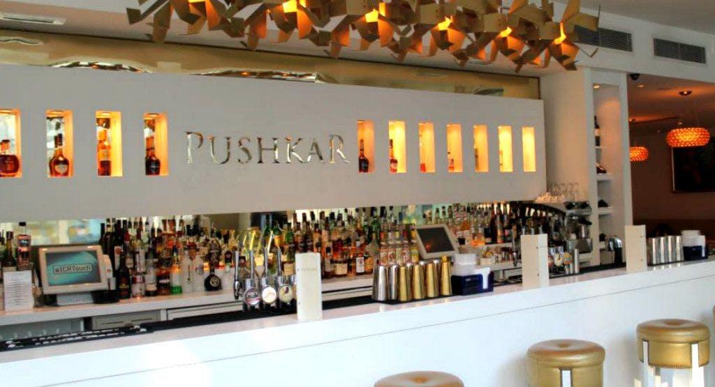 Pushkar Birmingham image 1