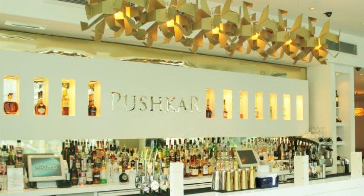 Pushkar Birmingham image 2