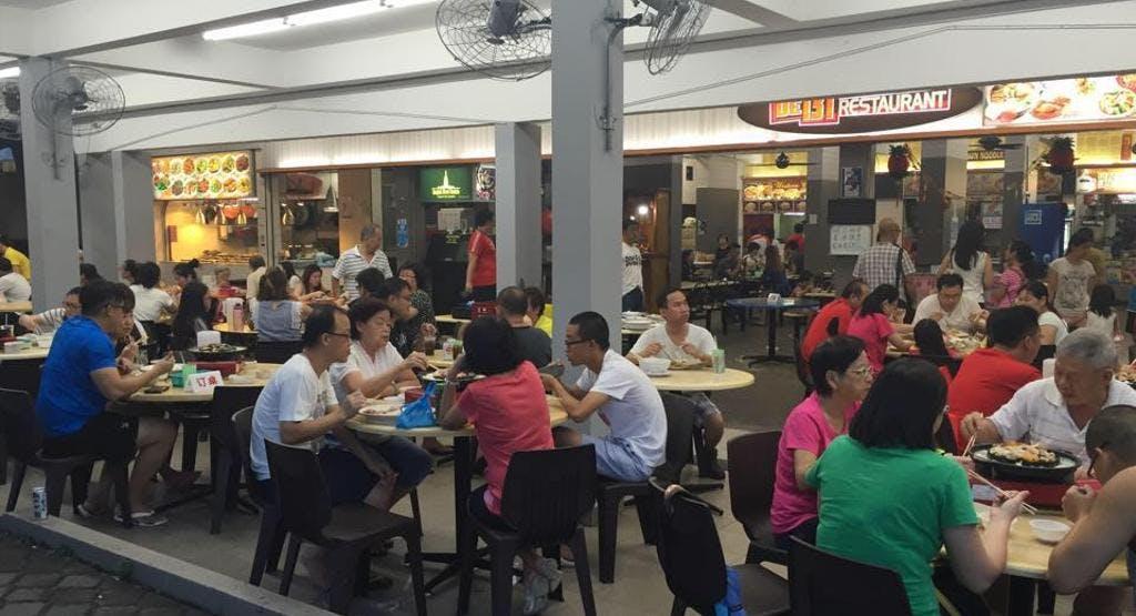 Bangkok Street Mookata - Bedok Singapore image 1