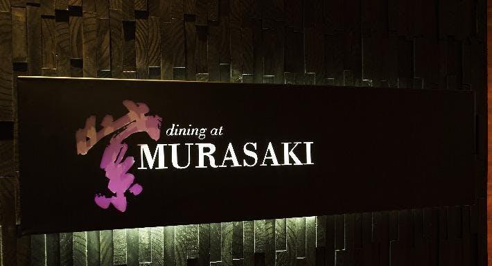 紫 Dining at MURASAKI Hong Kong image 2