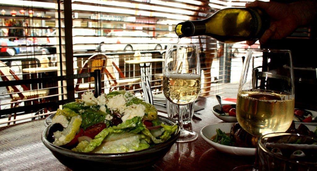 eLounge Pizzeria Melbourne image 1