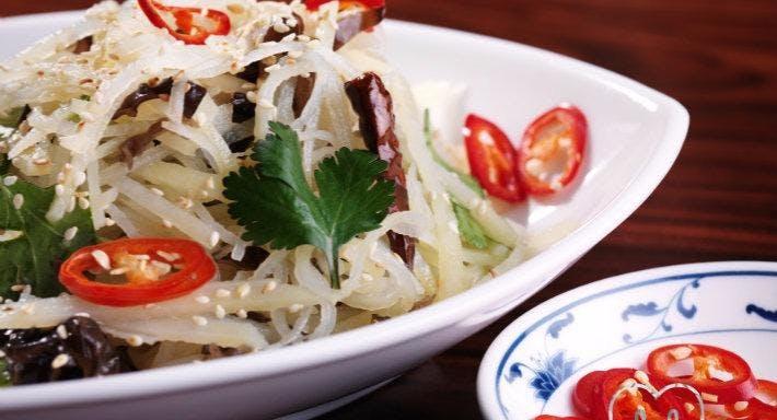 Maximini Chinese Cuisine London image 2