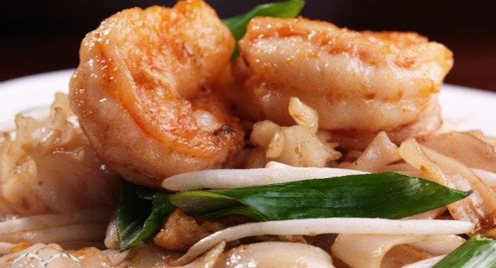Maximini Chinese Cuisine London image 1