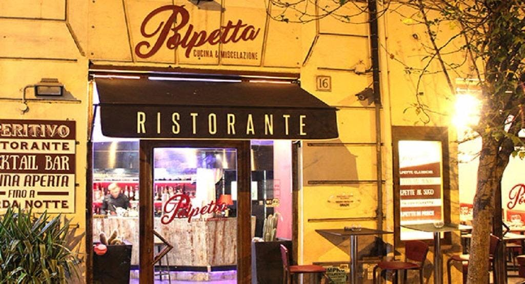 Polpetta Rome image 1