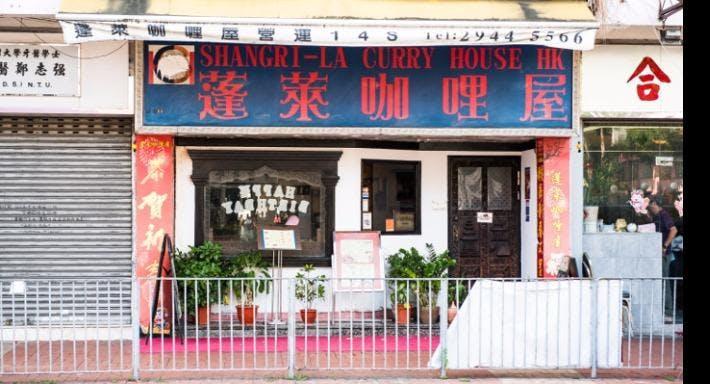 Shangri-La Curry House 蓬萊咖哩屋 Hong Kong image 7