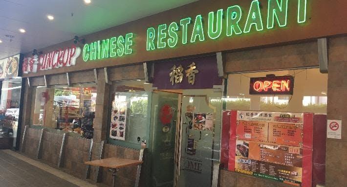 Suncrop Chinese Restaurant
