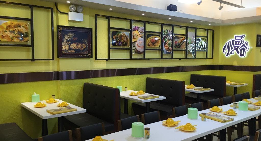 Mini Bangkok Thai Food 小曼谷泰國美食 Hong Kong image 1