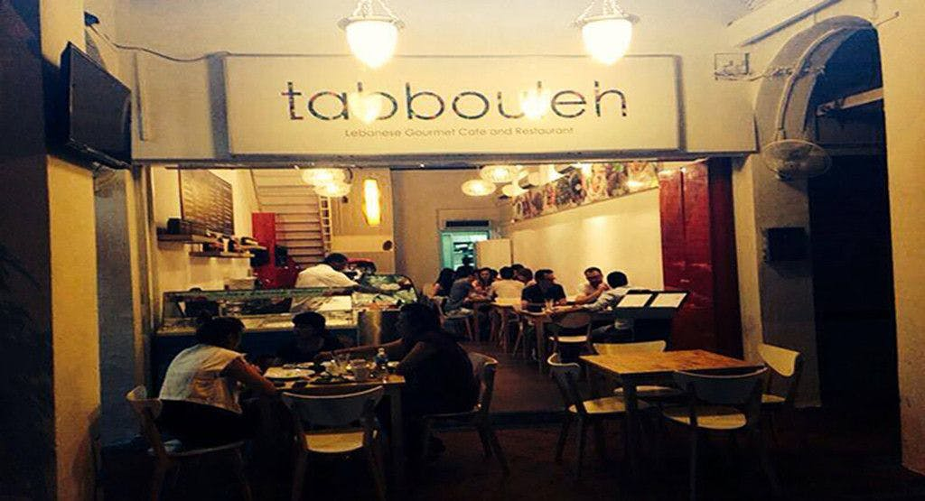 Tabbouleh lebanese gourmet in singapore bugis for Arab cuisine singapore