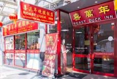 Roast Duck Inn