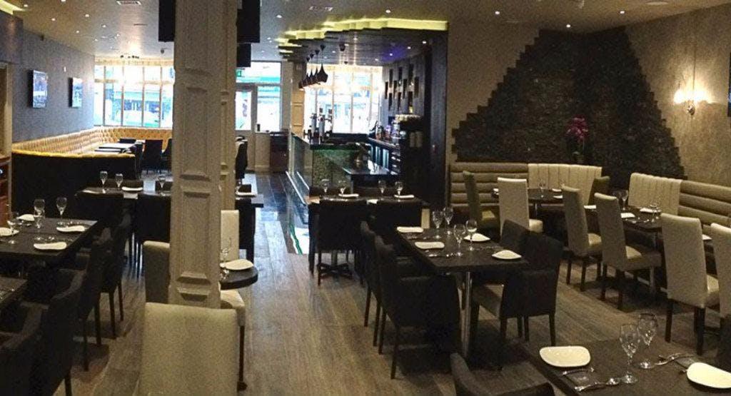 Flavours Restaurant London image 1