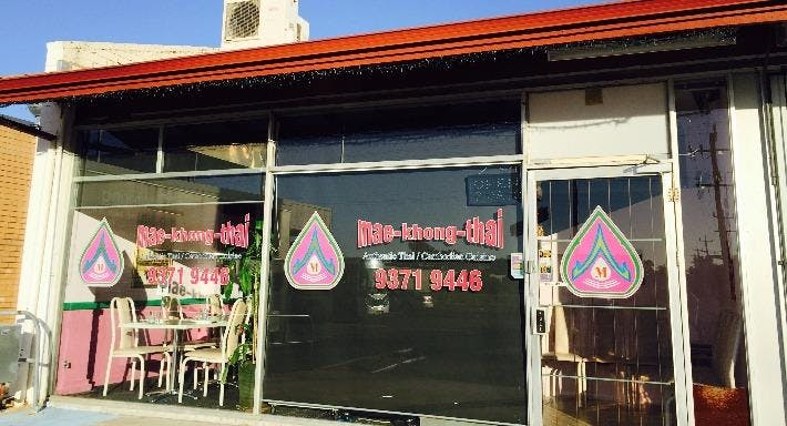 Mae Khong Thai Perth image 2