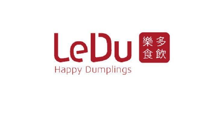LeDu Happy Dumplings München image 4