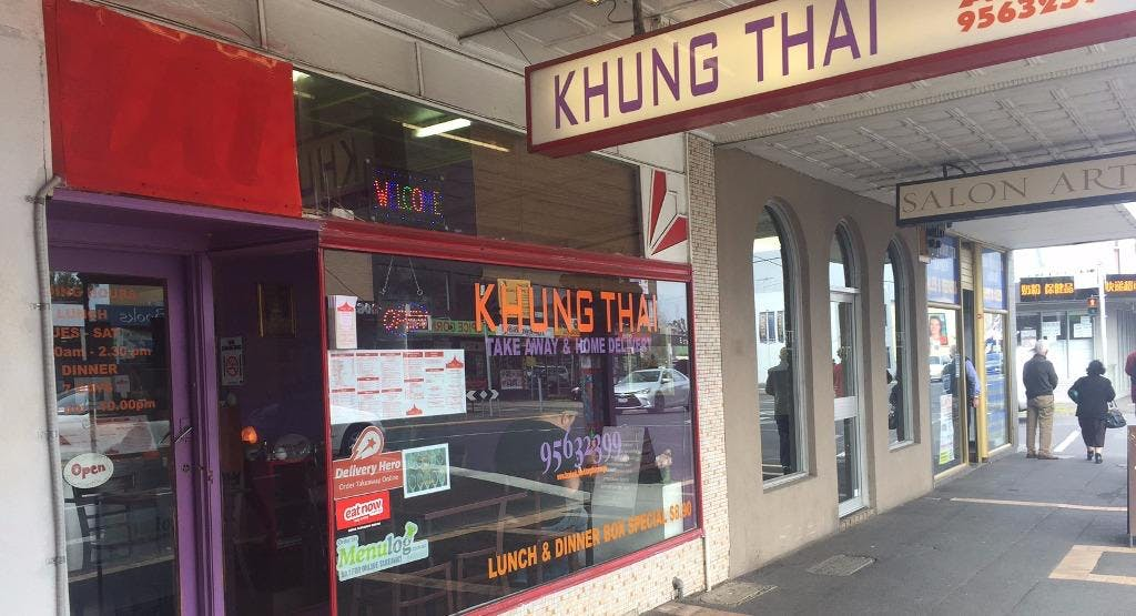 Khung Thai Melbourne image 1