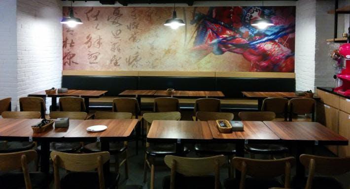 Shang Zuo Chinese Restaurant 上座 京川味