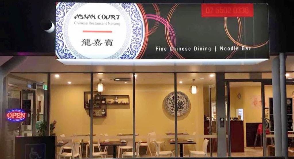 Asian Court Chinese Nerang Gold Coast image 1