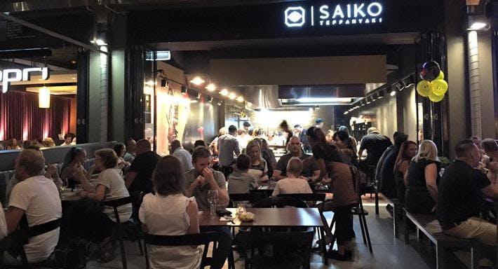 SAIKO Teppanyaki Brisbane image 2