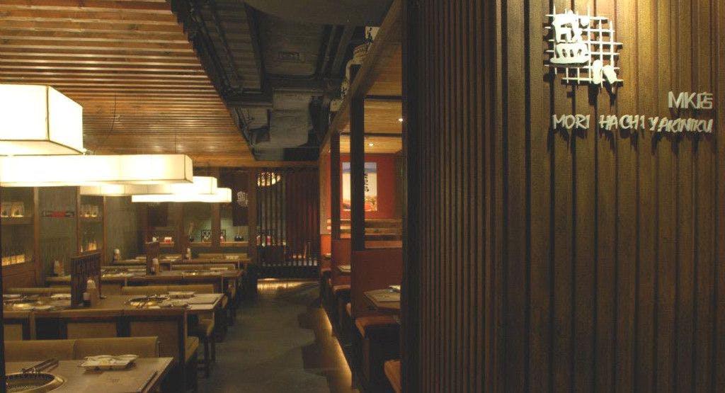 Morihachi Yakiniku-MK 盛八日式燒肉店 - 旺角 Hong Kong image 1