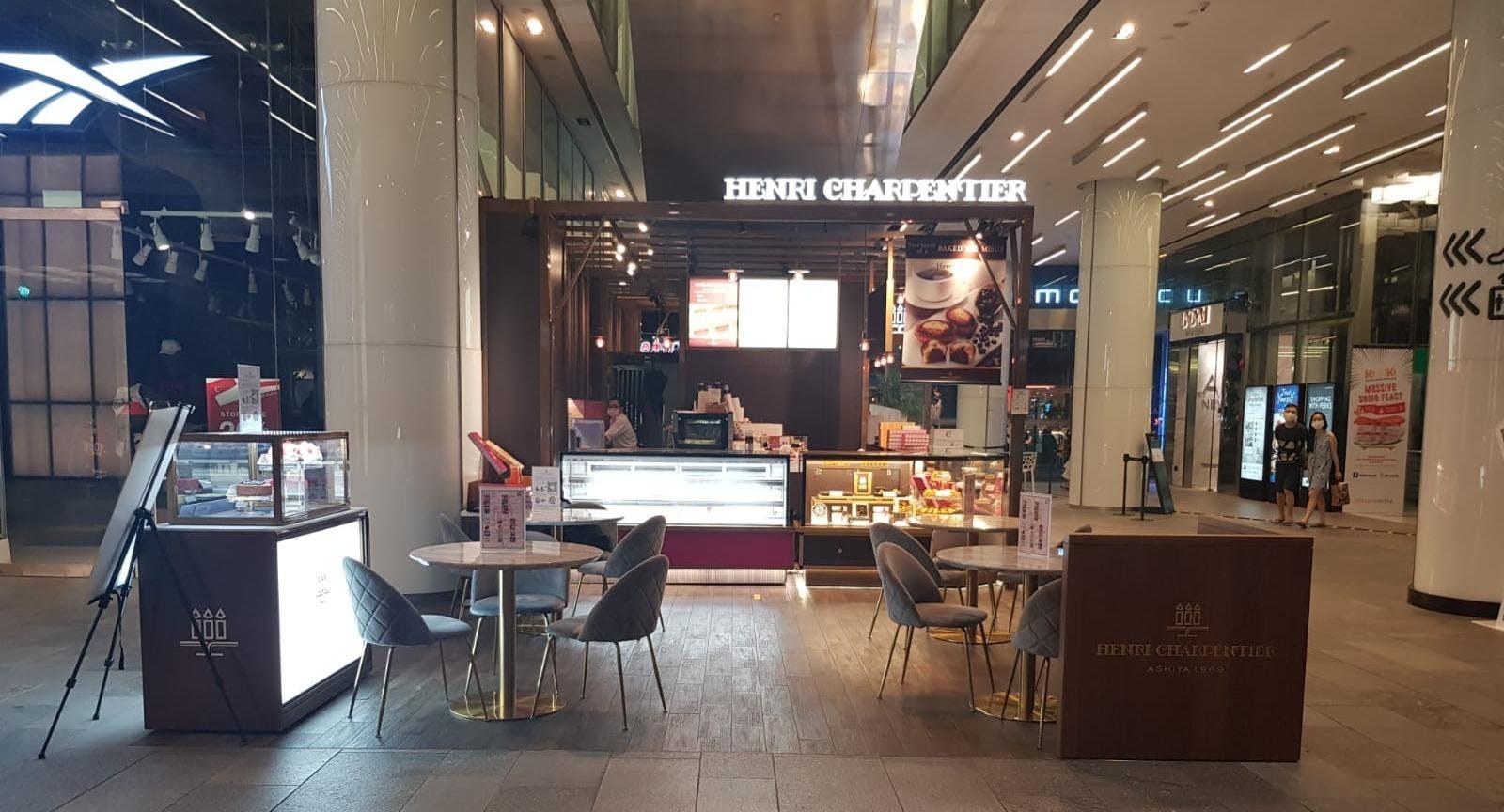Henri Charpentier - Orchard Central