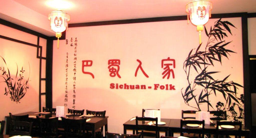 Sichuan Shu Chinese Restaurant