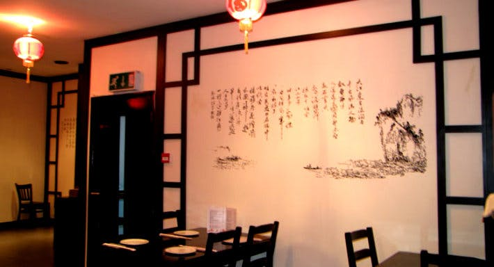 Sichuan Shu Chinese Restaurant London image 2