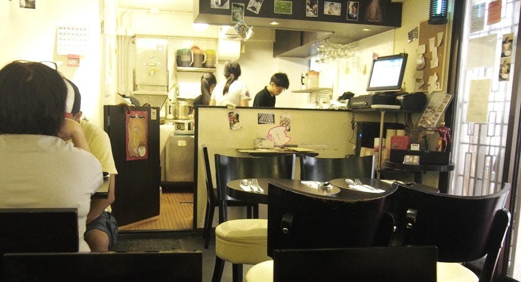Wistful Cafe Hong Kong image 1