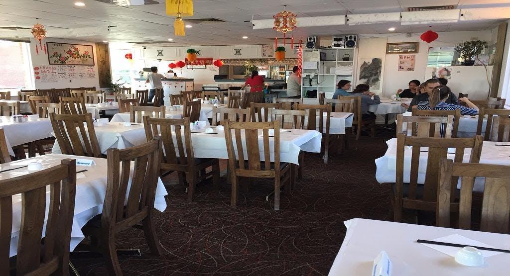 Vegie Bowl Restaurant - Springvale Melbourne image 1