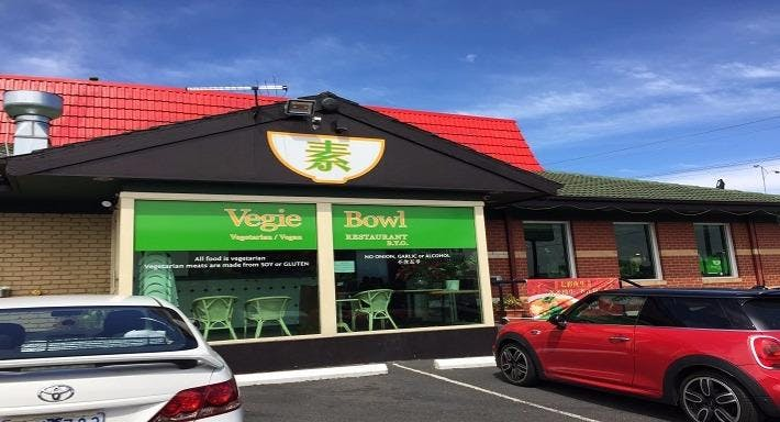 Vegie Bowl Restaurant - Springvale Melbourne image 3