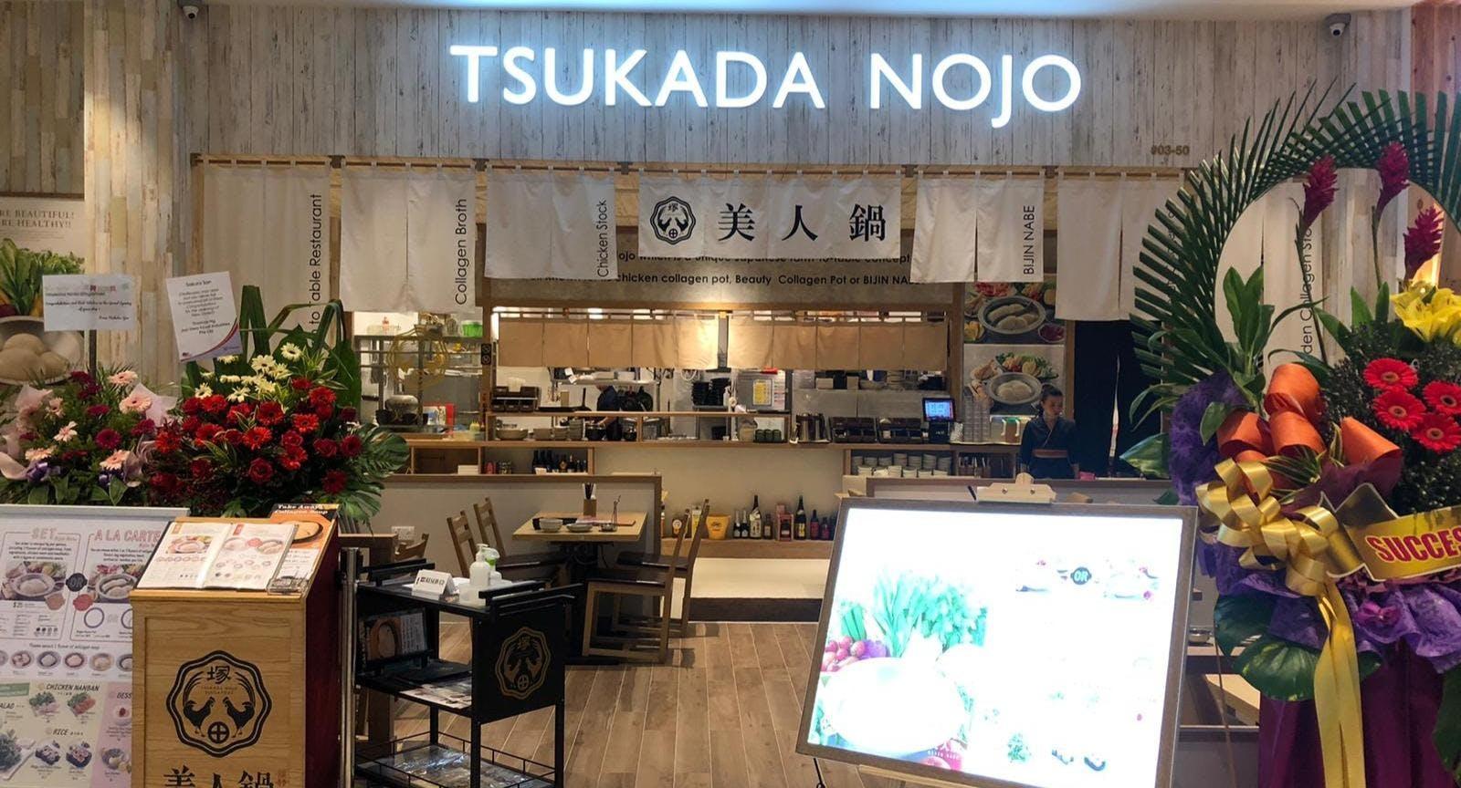 Tsukada Nojo - Thomson Plaza