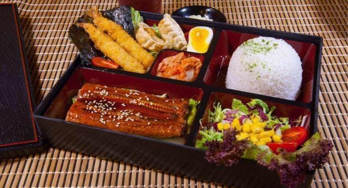 Washoku House 和食居