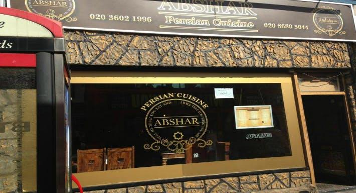 Abshar restaurant ltd Croydon image 5