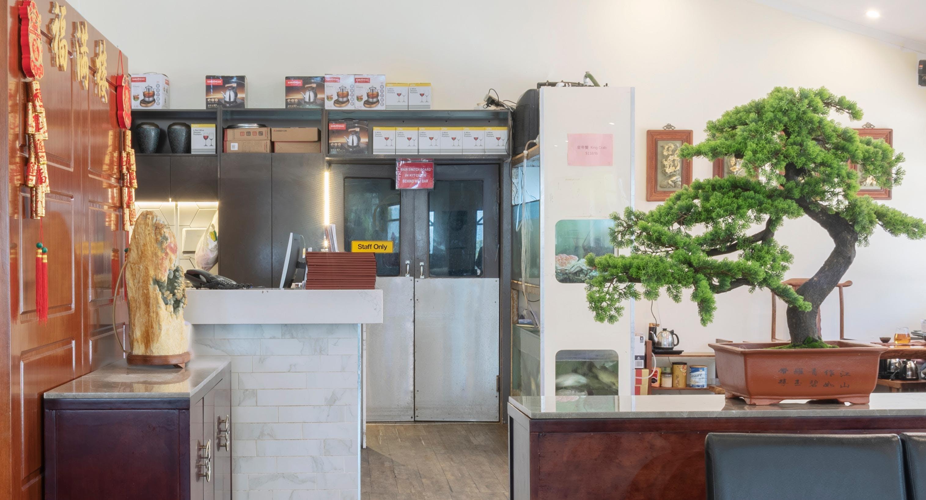 View The Menu At Fumanlou Restaurant Melbourne