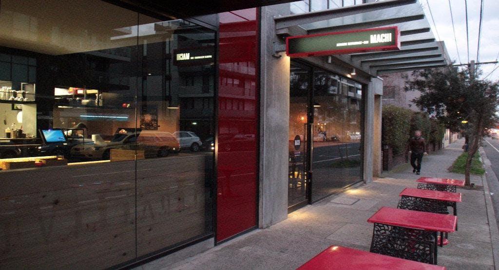 Machi Restaurant & Bar Melbourne image 1