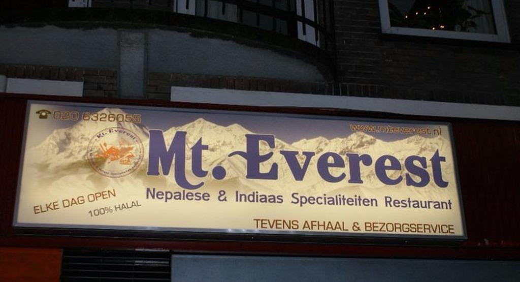 Mount Everest Tandoori Amsterdam image 1