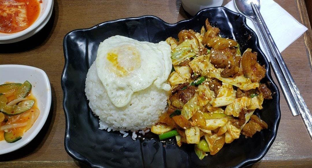 Namdaemoon One Korean Restaurant 南대門韓國料理