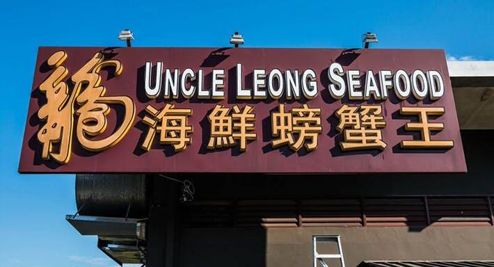 Uncle Leong Seafood - Punggol