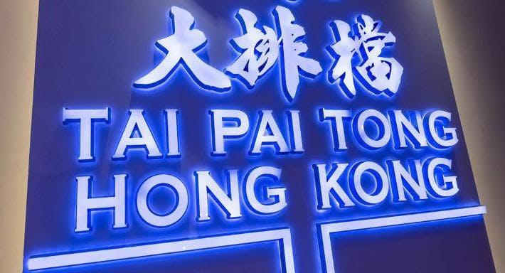 HK TAI PAI TONG 西餐大排檔 Hong Kong image 5