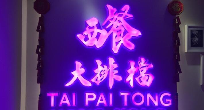 HK TAI PAI TONG 西餐大排檔