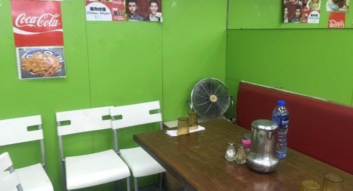 Lahore Fast Food Centre Hong Kong image 2