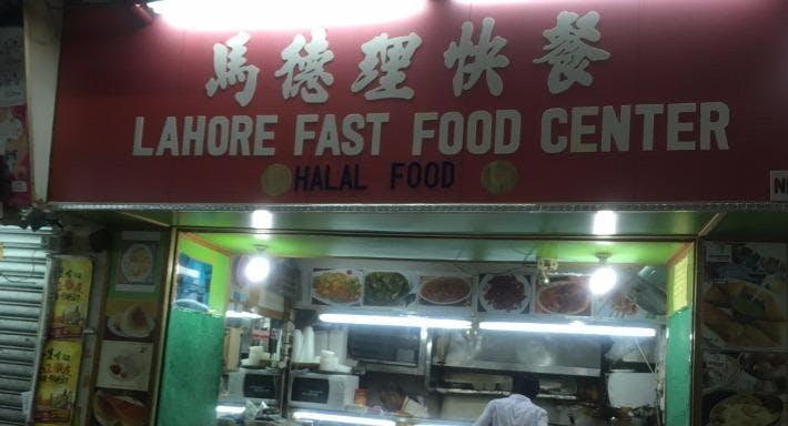 Lahore Fast Food Centre Hong Kong image 3