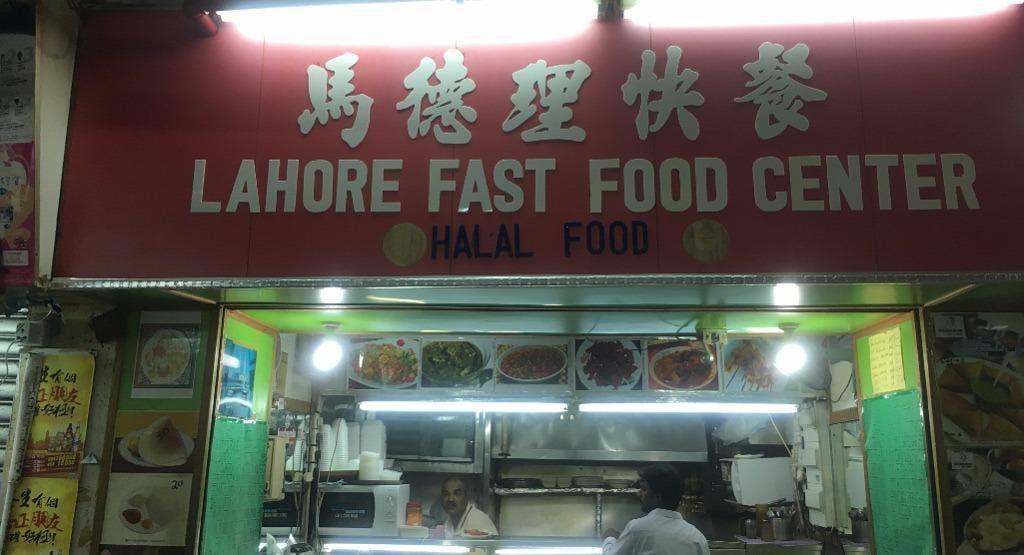 Lahore Fast Food Centre Hong Kong image 1