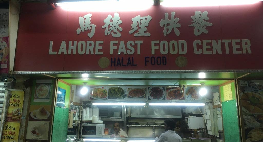Lahore Fast Food Centre