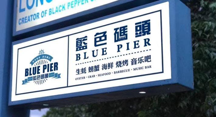 Blue Pier Singapore image 2