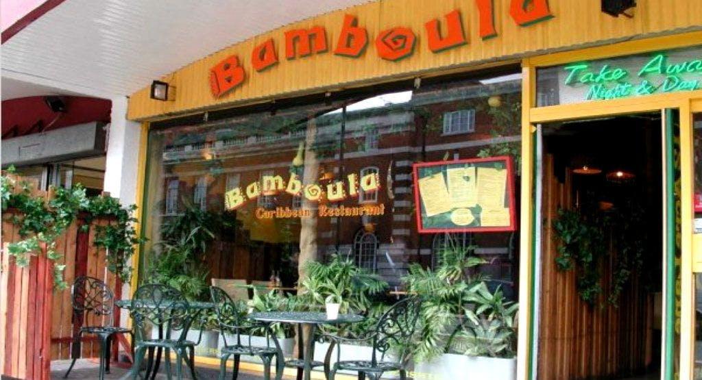 Bamboula Caribbean Restaurant - Brixton London image 1