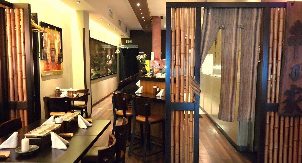 Japanisches Restaurant Kushinoya Berlin image 1