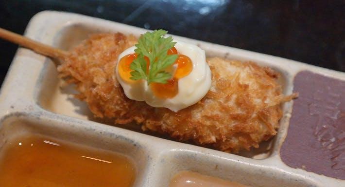 Japanisches Restaurant Kushinoya Berlin image 5