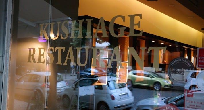 Japanisches Restaurant Kushinoya Berlin image 4