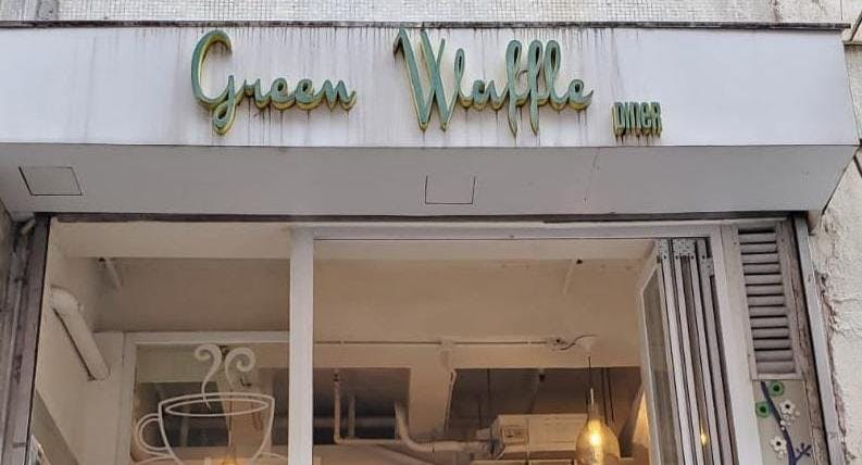 Green Waffle Diner - Central