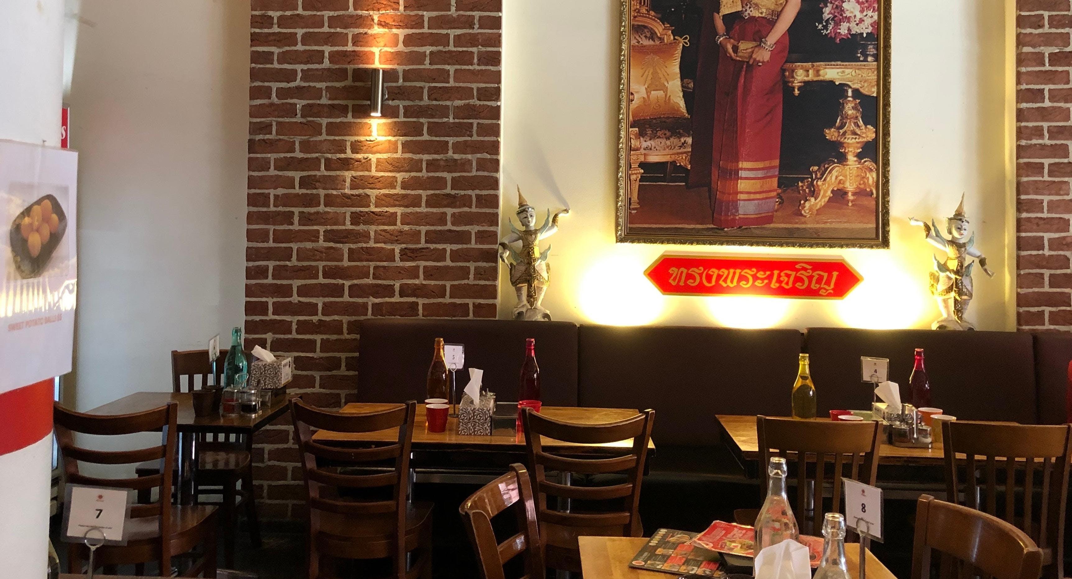 Photo of restaurant Do Dee Paidang in Haymarket, Sydney