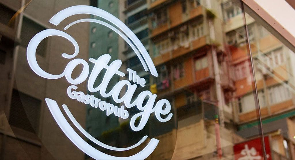 The Cottage Gastropub Hong Kong image 1